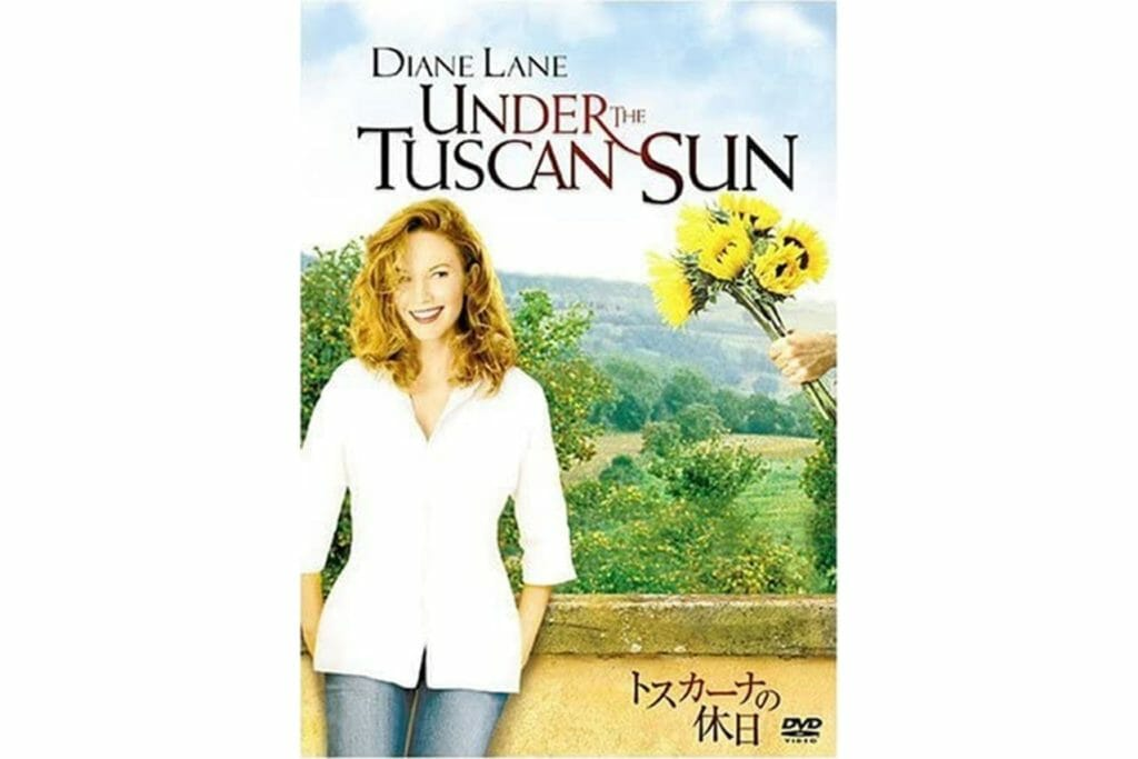 トスカーナの休日(2003年)
